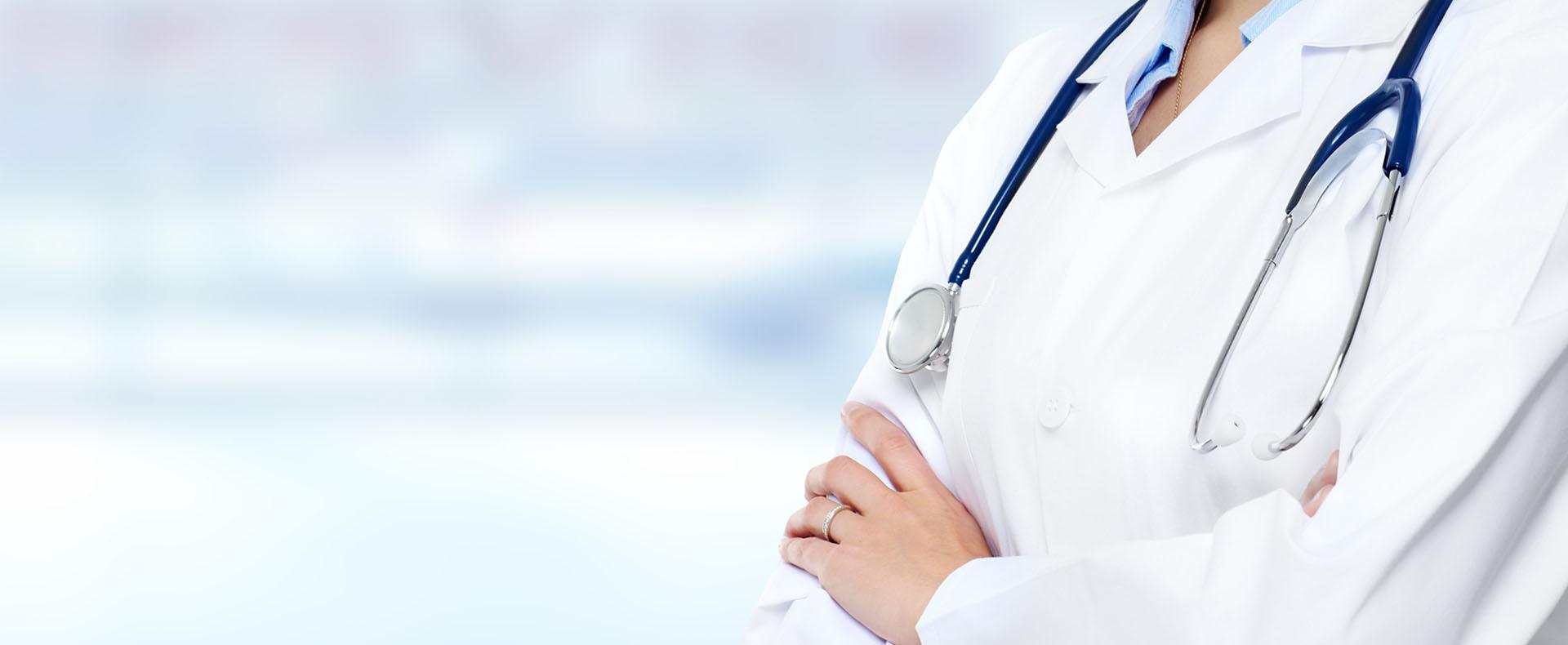 AL Nahil Int'l Clinic